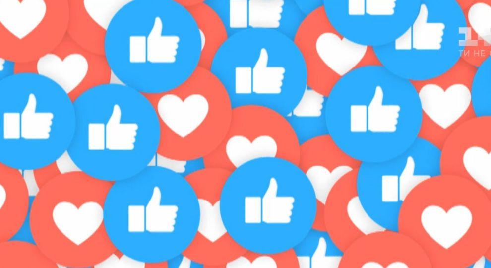 Как влияют на нас соцсети? Доказательства и неизвестные факты