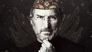 Стив Джобс получил этот замечательный урок в юности, когда с отцом строил забор
